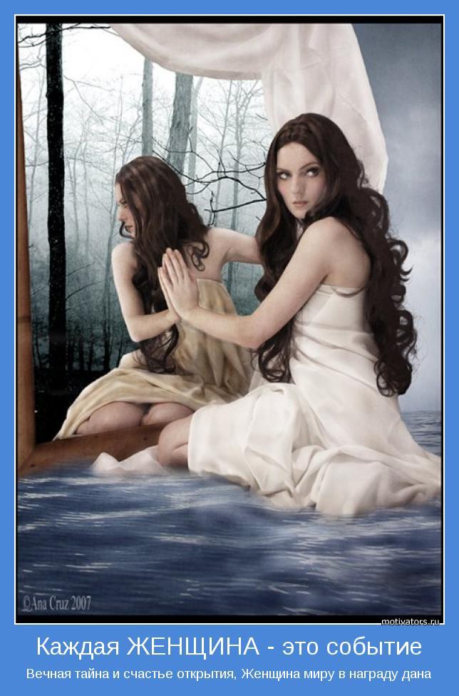 lesbiyanstvo-i-astrologiya