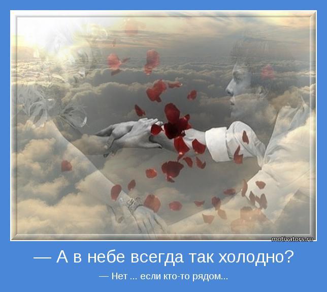 Скачать песню это мое небо и ветер