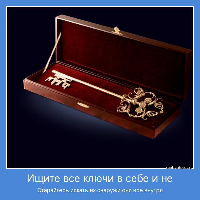 http://www.motivators.ru/sites/default/files/imagecache/main-motivator/motivator-11638.jpg