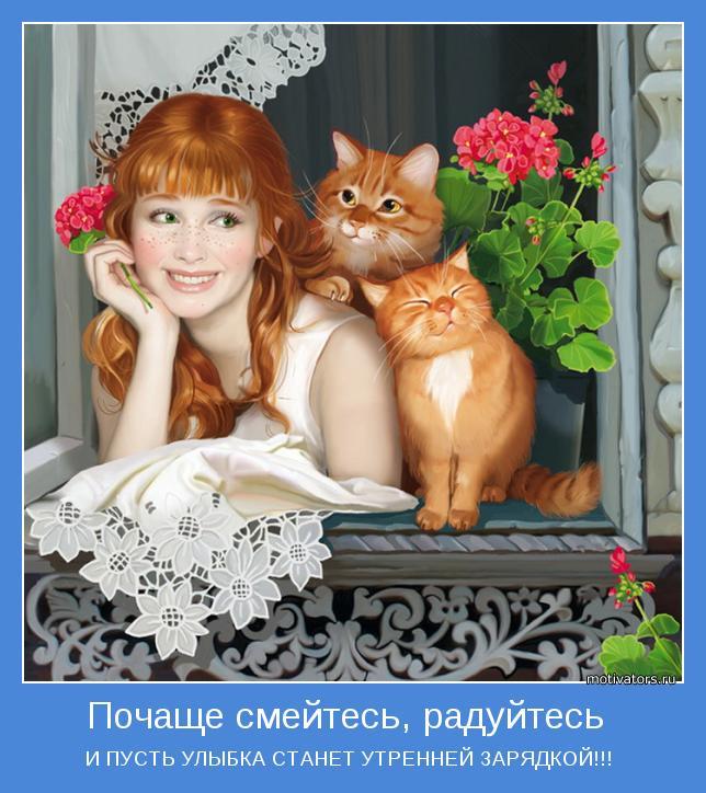 http://motivators.ru/sites/default/files/imagecache/main-motivator/motivator-12773.jpg