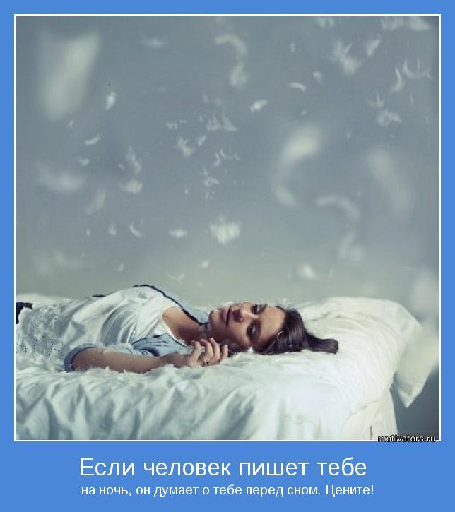 От того, куда именно вы торопились во сне, зависит его значение.