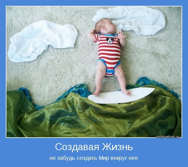 Как сделать интересные фотосессии - TSGbelg20.ru