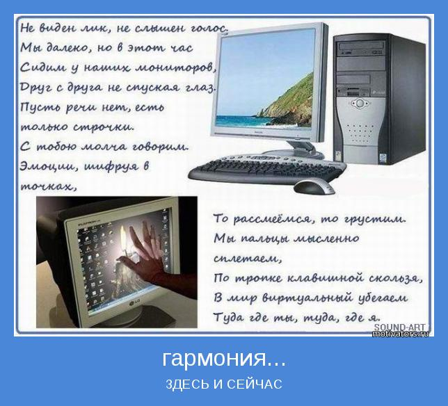 porno-fotografii-s-russkimi-zhenshinami