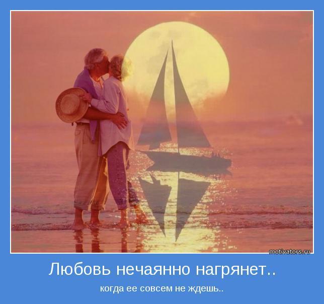 lyublyu-kogda-vo-mne-dvoe