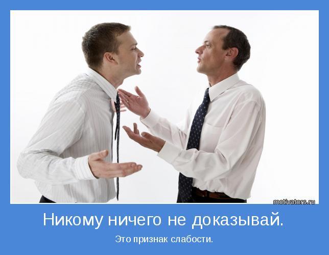 В украине появились профессионалы, обладающие опытом и знаниями сразу в нескольких областях