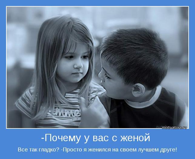 Что такое любовь устами детей (Интересное исследование), фото-отчеты.