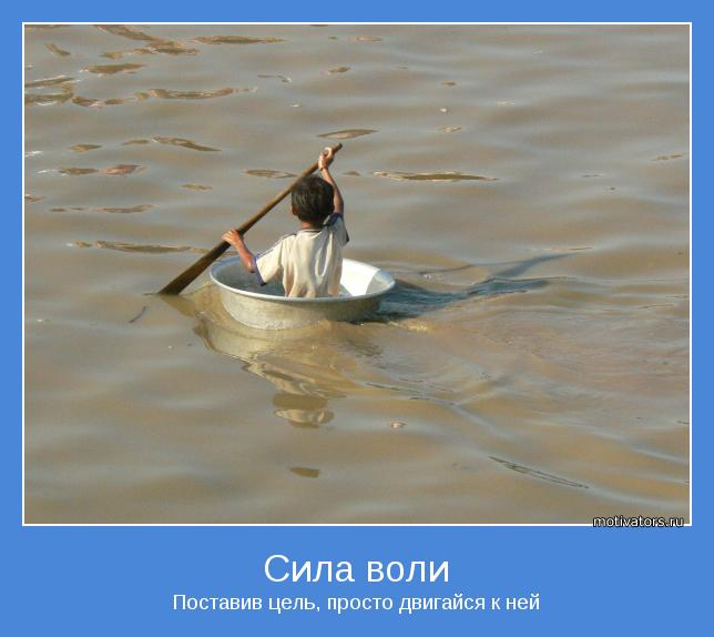 можно ли плавать на своей лодке на озерах