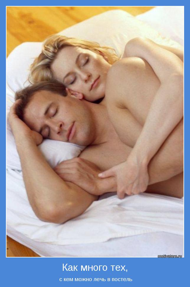 Порно со спящими