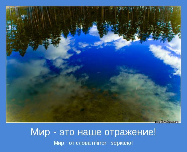 "Картинки по запросу ""Медитации: театр, зеркало"""""