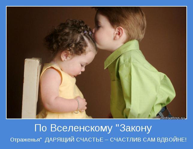 http://motivators.ru/sites/default/files/imagecache/main-motivator/motivator-18500.jpg
