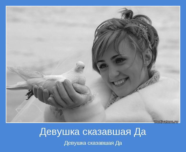 smotret-onlayn-devushka-hd-seks