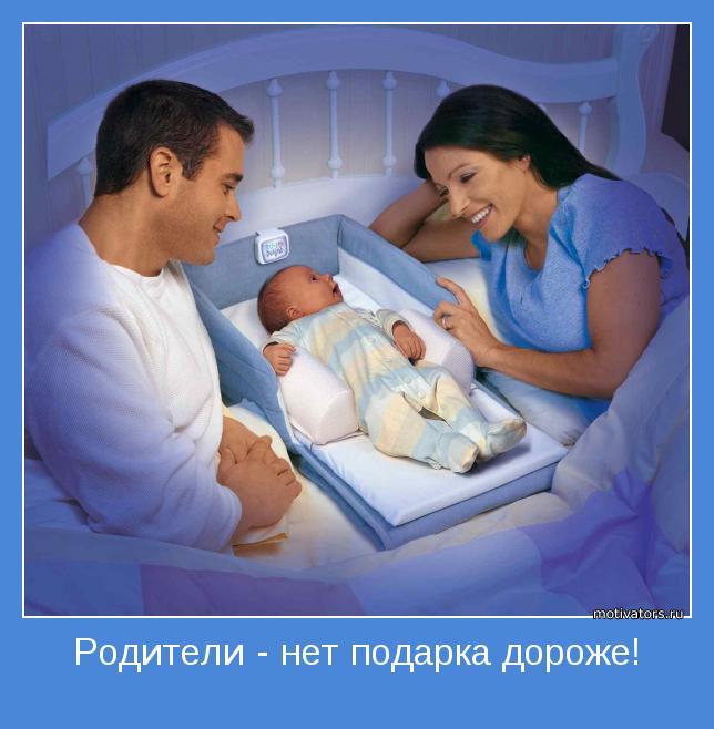День петра и февронии всероссийский