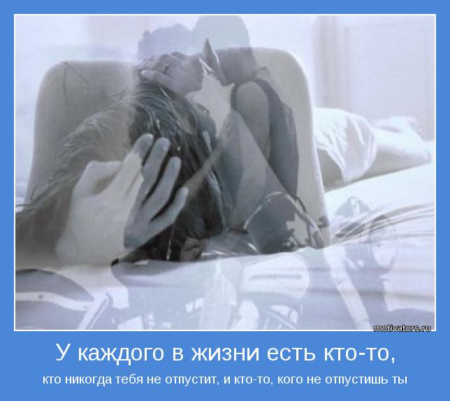 знакомый умерший во сне к чему