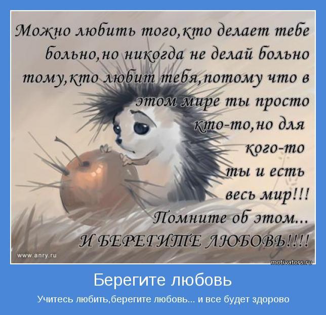 http://motivators.ru/sites/default/files/imagecache/main-motivator/motivator-2183.jpg
