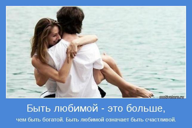 Статус про то как мужчина может сделать счастливой