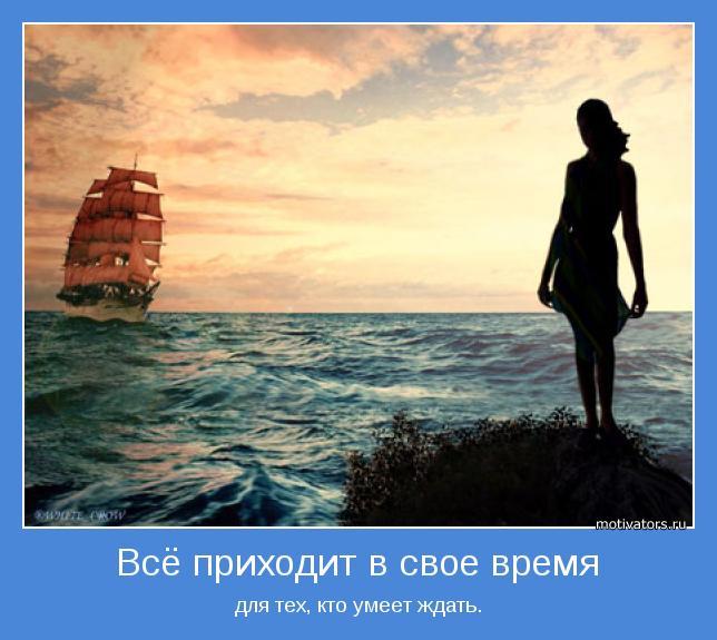 Для тех кто с морем судьбу связал