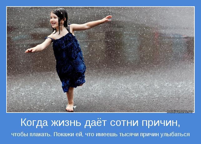 http://motivators.ru/sites/default/files/imagecache/main-motivator/motivator-25053.jpg