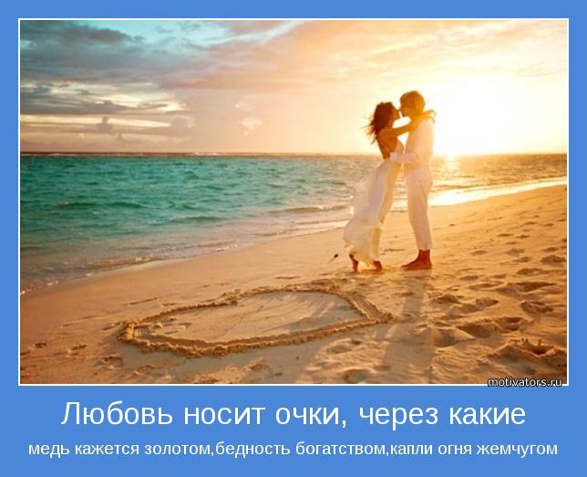 http://motivators.ru/sites/default/files/imagecache/main-motivator/motivator-26106.jpg