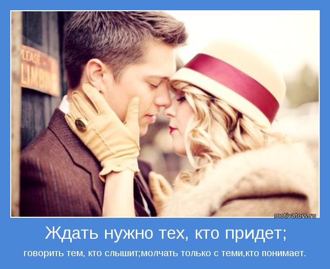 http://motivators.ru/sites/default/files/imagecache/main-motivator/motivator-26145.jpg