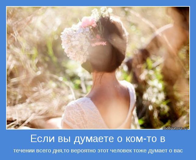 http://motivators.ru/sites/default/files/imagecache/main-motivator/motivator-26147.jpg
