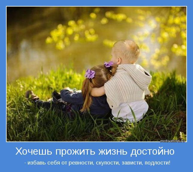 http://motivators.ru/sites/default/files/imagecache/main-motivator/motivator-26149.jpg