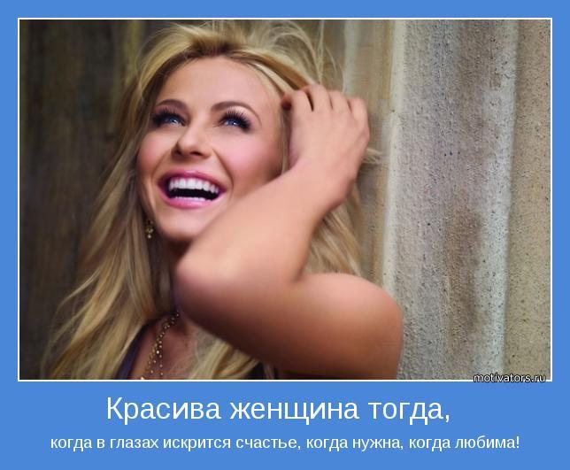 foto-devushek-s-krasivoy-ulibkoy-blondinok