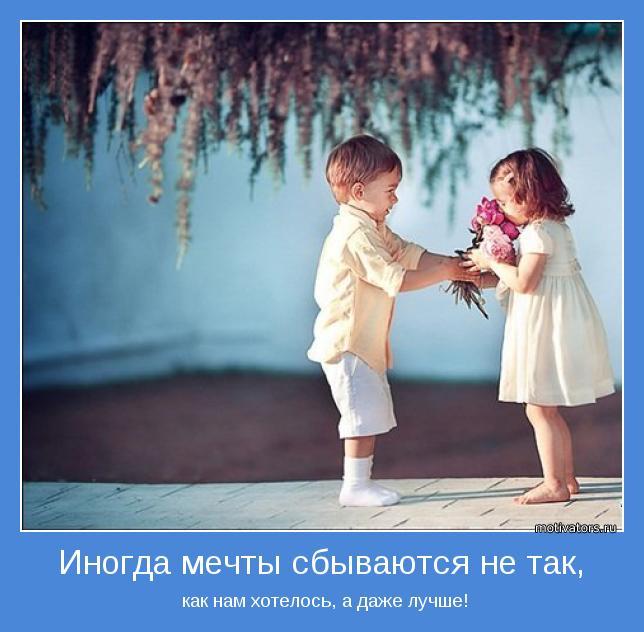 http://motivators.ru/sites/default/files/imagecache/main-motivator/motivator-26209.jpg