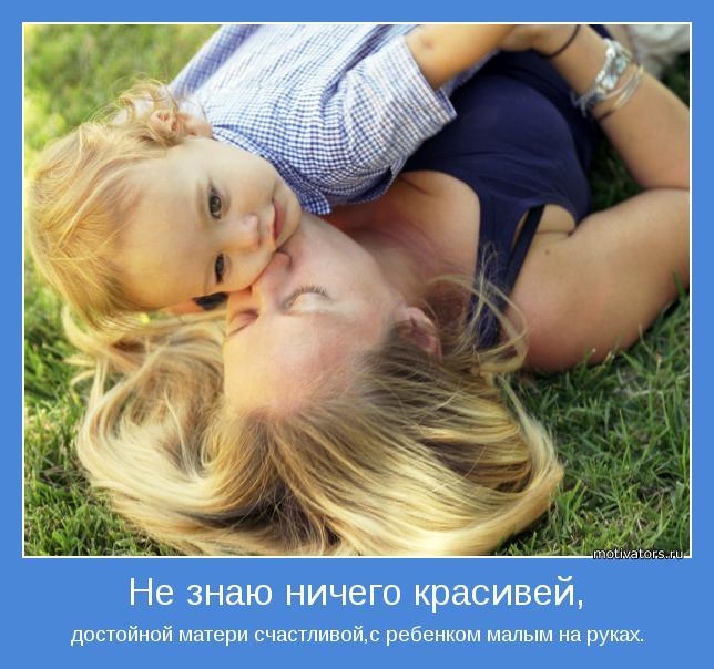 http://motivators.ru/sites/default/files/imagecache/main-motivator/motivator-26395.jpg