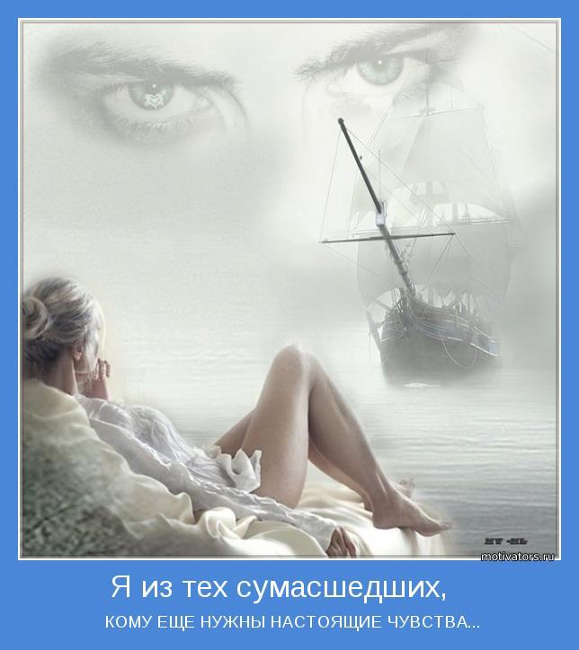 http://motivators.ru/sites/default/files/imagecache/main-motivator/motivator-26790.jpg
