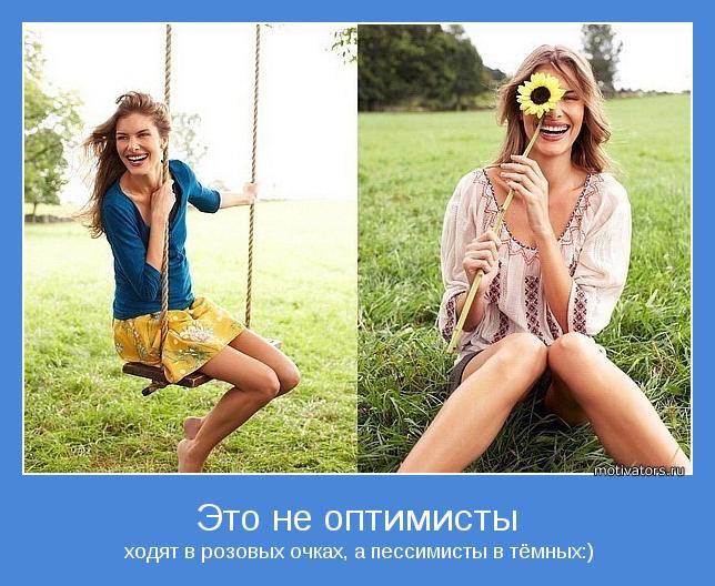 http://motivators.ru/sites/default/files/imagecache/main-motivator/motivator-27140.jpg