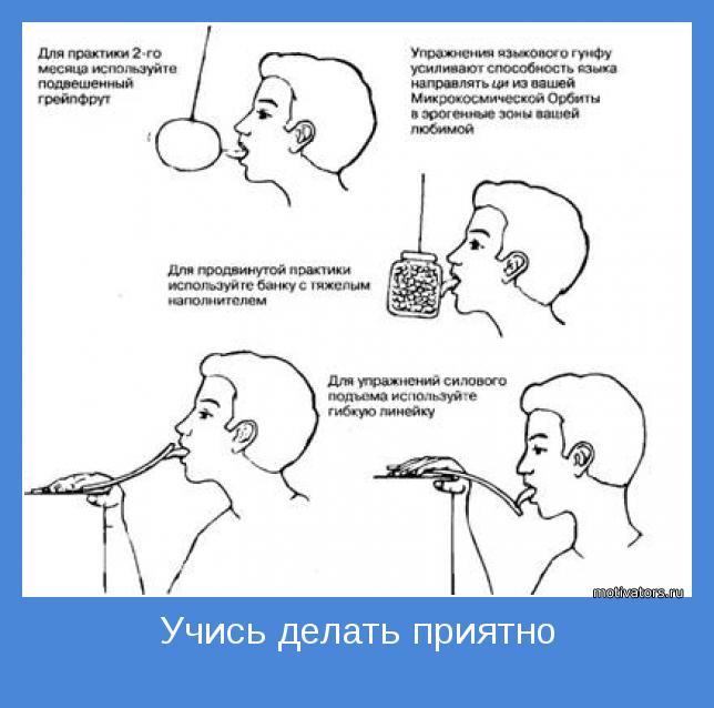 prostitutki-zapadnogo-administrativnogo-okruga-moskvi