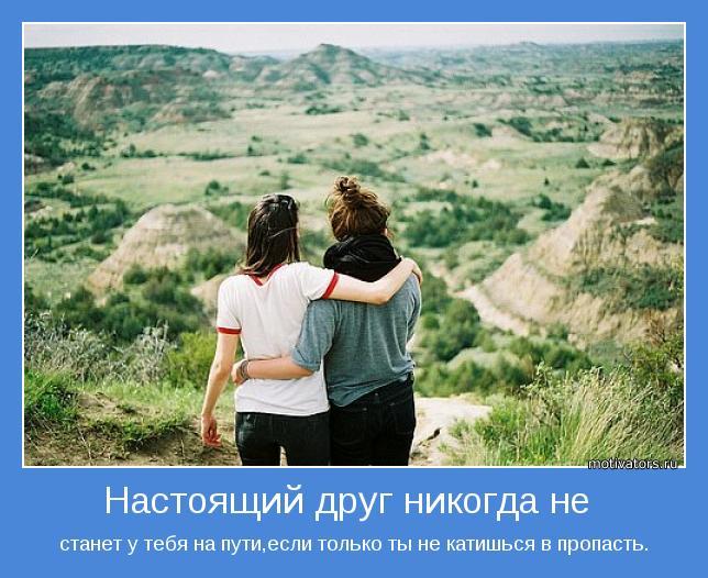 devushki-drug-druga-foto