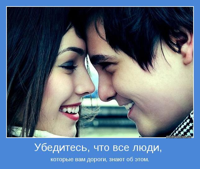 http://motivators.ru/sites/default/files/imagecache/main-motivator/motivator-28234.jpg