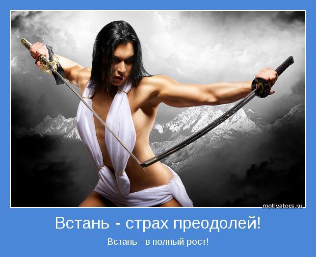 http://motivators.ru/sites/default/files/imagecache/main-motivator/motivator-28309.jpg