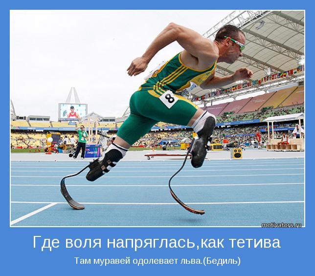 http://motivators.ru/sites/default/files/imagecache/main-motivator/motivator-28395.jpg