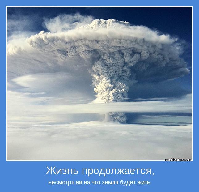 АЛХИМИЯ...ЛИЧНОЕ.2018.