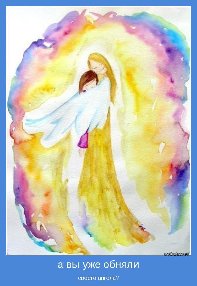 Ангелы хранители нашего детства конкурс