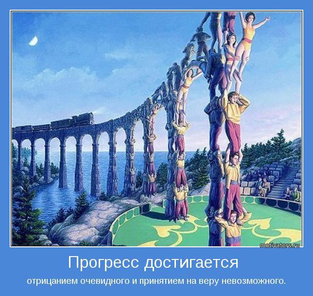 http://motivators.ru/sites/default/files/imagecache/main-motivator/motivator-29487.jpg