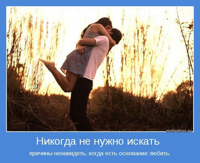 Как сделать так чтобы девушка которую ты любишь полюбила тебя