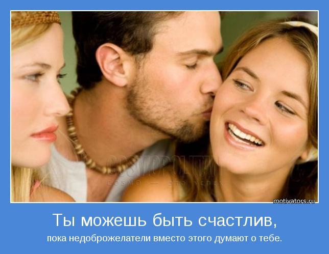 porno-filmi-russkie-v-trusikah