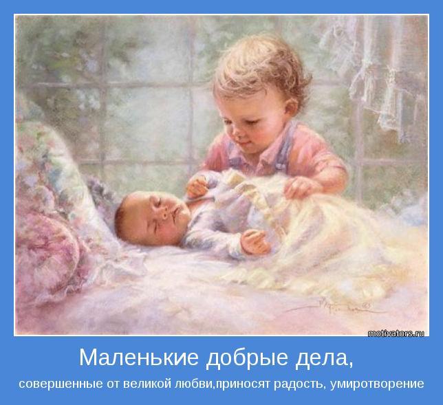 http://motivators.ru/sites/default/files/imagecache/main-motivator/motivator-30709.jpg