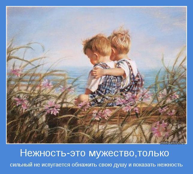 http://motivators.ru/sites/default/files/imagecache/main-motivator/motivator-30822.jpg