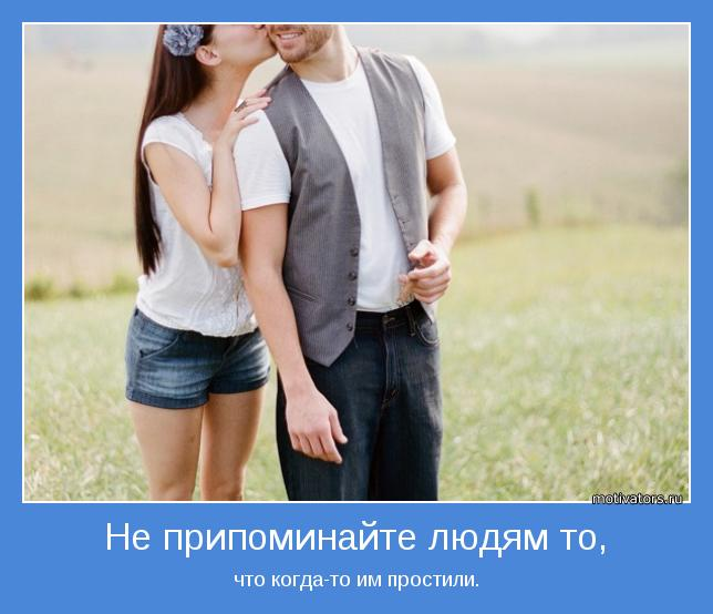 http://motivators.ru/sites/default/files/imagecache/main-motivator/motivator-31761.jpg