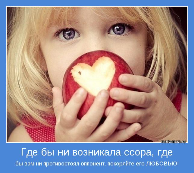 http://motivators.ru/sites/default/files/imagecache/main-motivator/motivator-31833.jpg