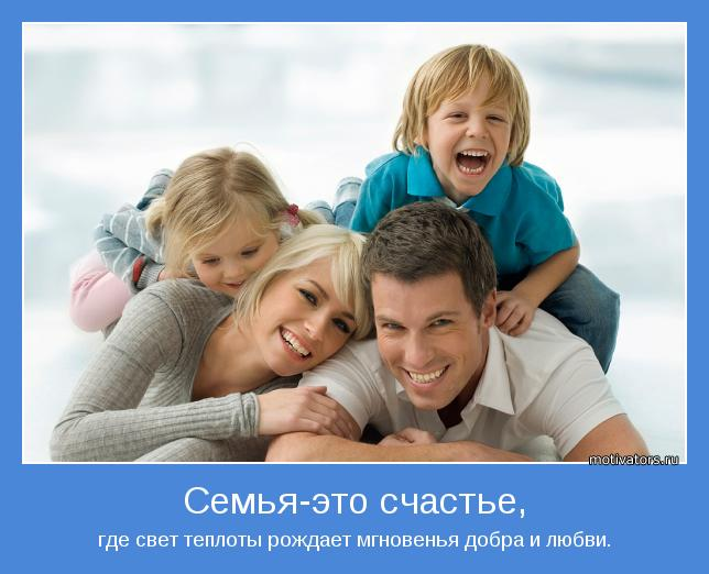 positive family life Family life family life family life medical healthy children family life family dynamics communication & discipline improving family communications.