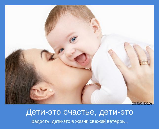 счастье в детях картинки