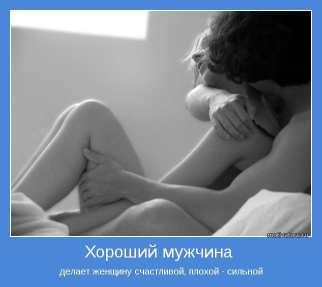 schastlivaya-zhizn-seks