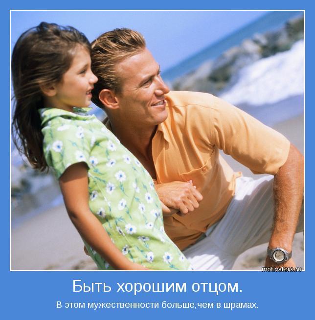 красивая дочка хотела только отца. смотреть 11