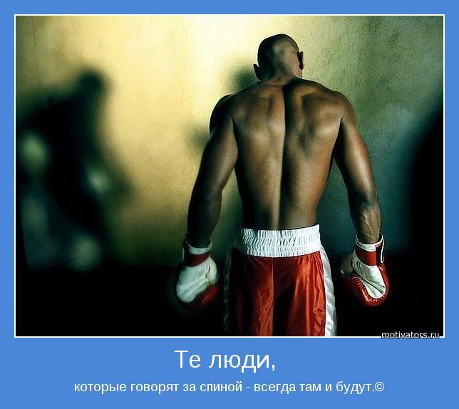 фотографии спиной:
