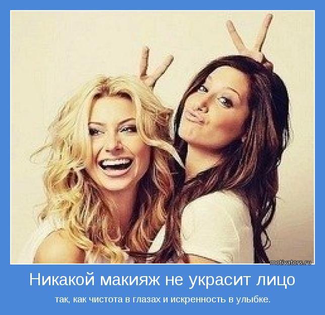 porno-video-smotret-russkoe-lesbi